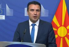 Photo of PM Zaev to attend Thessaloniki Summit 2019