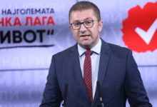 Photo of VMRO-DPMNE's Mickoski calls on gov't to unveil document negotiated with Bulgaria