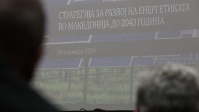 Photo of EUR 17 billion to be invested in energy according to new strategy