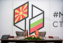 Photo of Macedonian-Bulgarian commission of historians makes progress