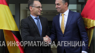Photo of Nikola Dimitrov meets Heiko Maas