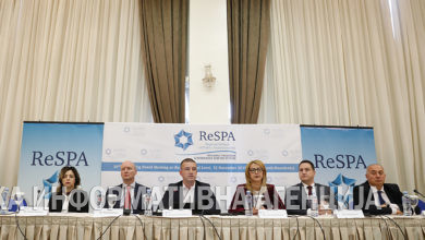 Photo of ReSPA conference on public administration reform