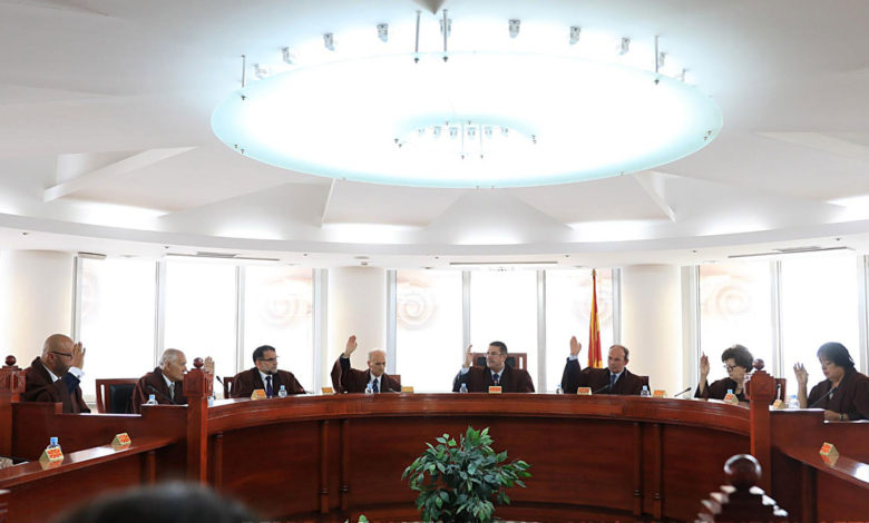 Photo of Constitutional Court postpones decision on amendments to Law on Pardoning