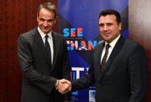 Photo of Zaev, Mitsotakis to focus on European prospects, bilateral relations