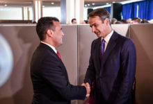 Photo of Zaev to meet Mitsotakis, Greek companies in Thessaloniki