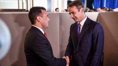 Photo of Zaev, Mitsotakis to meet Thursday, Greece working on achieving positive outcome at next EU summit