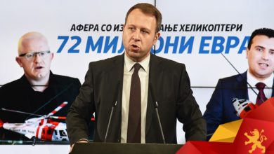 Photo of VMRO-DPMNE: Electoral model shouldn't be changed before election
