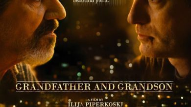 Photo of 'Grandfather and Grandson' premieres in Ohrid