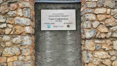Photo of Ohrid pays tribute to Goran Stefanovski with memorial plaque