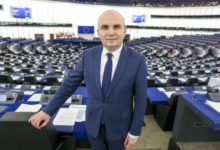 Photo of Kyuchyuk: Good-neighborliness an integral part of EU negotiations