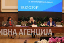Photo of Jourová: Rule of law is essential to EU integration