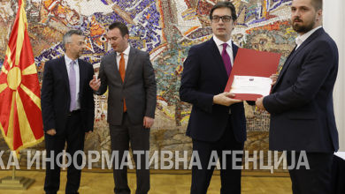 Photo of Presenting Boris Trajkovski Scholarships