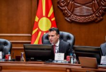 Photo of PM Zaev to be awarded with Isa-Beg Ishakovic Award in Sarajevo