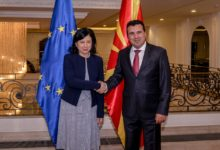 Photo of North Macedonia showing results in fight against corruption, say Zaev and Jourová