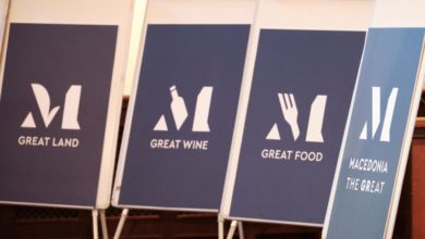 """Photo of """"Macedonia the GReat"""" – new collective trademark logo for products from Macedonia region in Greece"""