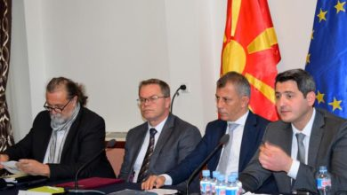 Photo of First public debate on Draft-Plan for Natural and Cultural Heritage Management in Ohrid Region