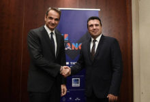 Photo of PM Zaev: Greece will help us get date for start of EU talks