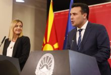 Photo of Gov't withdraws changes to public assembly law after backlash, says Zaev