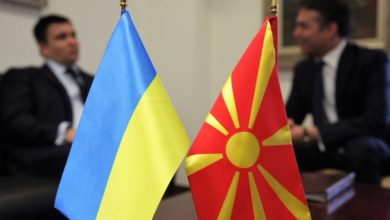 Photo of North Macedonia, Ukraine launch visa-free travel