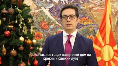 Photo of President Pendarovski wishes for national reconciliation, well-being for everyone in 2020 (video)