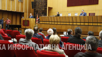 Photo of 100th birth anniversary of academic Ksente Bogoev