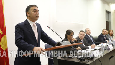 Photo of Public debate at the Foreign Ministry