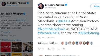 Photo of Pompeo: US deposited ratification of North Macedonia's NATO Accession Protocol