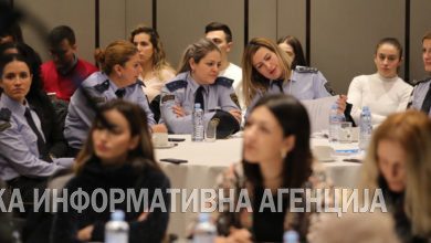 Photo of Role of women in security: forum