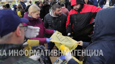 Photo of Clean-up action in Skopje
