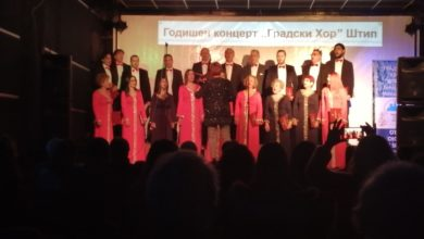 Photo of Shtip choir performs Macedonian folk songs in holiday concert