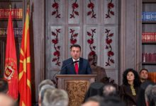 Photo of PM Zaev addresses ceremony marking St. Clement of Ohrid Day