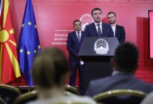 Photo of 'DURA Automotive Systems' to open two new plants in North Macedonia