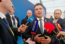 """Photo of Zaev says he is now """"realistic optimist"""" about decision on EU accession talks"""