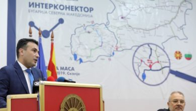 Photo of Initiative for construciton of Strumica-Petrich gas pipeline presented
