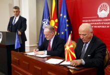Photo of NATO, North Macedonia to conduct joint exercise on disaster management