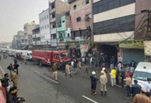Photo of 43 dead in 'horrific' factory fire in New Delhi