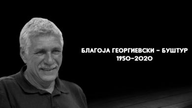 Photo of Tributes pour in for basketball legend killed in car crash