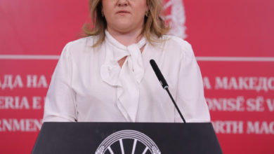Photo of Additional Deputy Minister of Interior Slavjanka Petrovska holds press conference