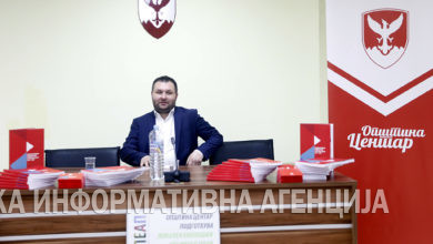 Photo of Mayor of Centar municipality Sasa Bogdanovikj holds news conference