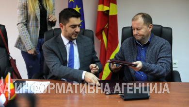 Photo of Signing of cooperation memorandum