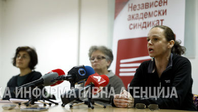 Photo of Press conference of Independent Academic Union