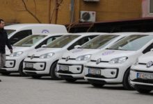Photo of Skopje health center gets 13 new vehicles