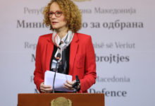 Photo of Shekerinska holds press conference