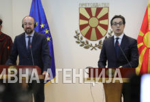 Photo of EU's Michel: The future and destiny of North Macedonia is European