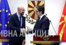 Photo of Stevo Pendarovski meets with Charles Michel