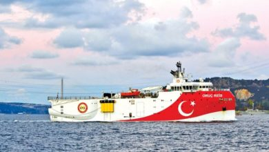 Photo of Turkish gas research vessel enters waters claimed by Greece
