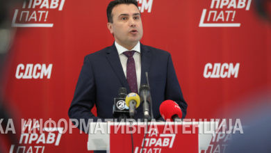 Photo of Zoran Zaev holds press conference