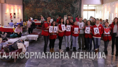 Photo of Blood drive event honoring Toshe Proeski
