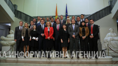 Photo of Parliament elects new interim government