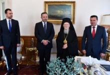 Photo of Spasovski, Zaev meet H.H. Bartholomew I in Istanbul